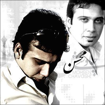 دانلود رایگان آلبوم خودکشی ممنوع محسن چاوشی به صورت یکجا