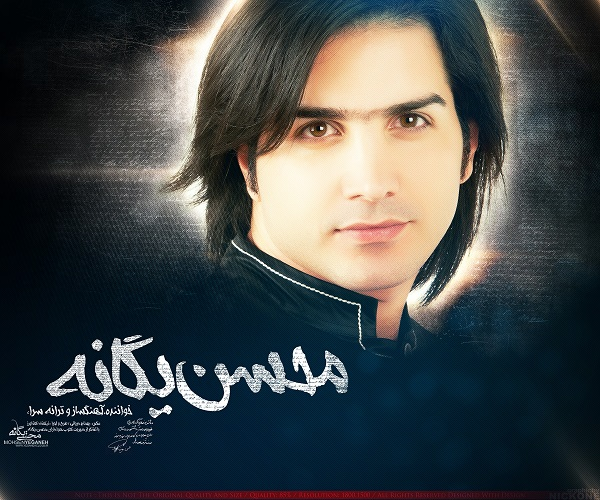 دانلود آهنگ هنوز از محسن یگانه با تکست و متن ترانه شعر آهنگ