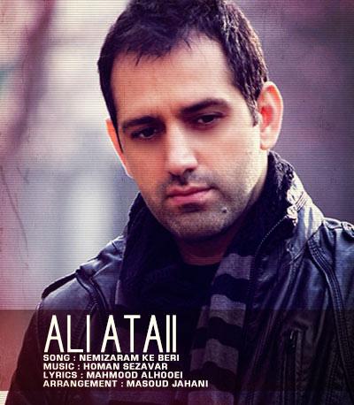 دانلود آهنگ ساز خوبم از علی عطایی با تکست و متن ترانه شعر آهنگ