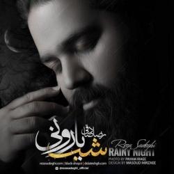 دانلود آلبوم جدید شب بارونی رضا صادقی