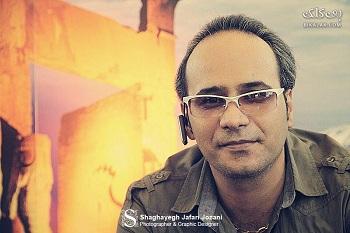 دانلود آهنگ دونه دونه از شهرام شکوهی با متن ترانه شعر