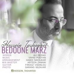 دانلود آهنگ بدون مرز از حسین تشایعی  با متن ترانه