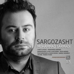 دانلود آهنگ سرگذشت از محمد سرمدی  با متن ترانه