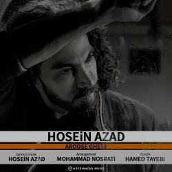 دانلود آهنگ عروس قصه از حسین آزاد  با متن ترانه