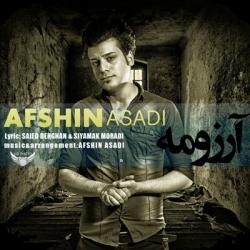 دانلود آهنگ آرزومه از افشین اسدی  با متن ترانه