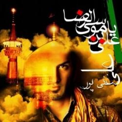 دانلود آهنگ دلم هواتو کرد از علی غنی پور  با متن ترانه