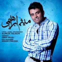 دانلود آهنگ فوق العاده از میثم ابراهیمی  با متن ترانه