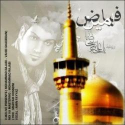 دانلود آهنگ ستاره ی بهشتی از امین فیاض  با متن ترانه