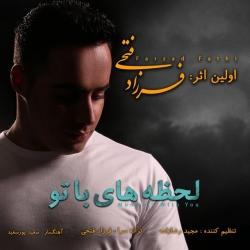 دانلود آهنگ لحظه های باتو از فرزاد فتحی  با متن ترانه