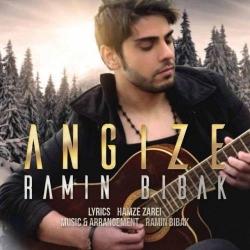 دانلود آهنگ انگیزه از رامین بی باک  با متن ترانه