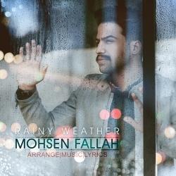 دانلود آهنگ هوای بارونی از محسن فلاح  با متن ترانه