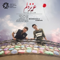 دانلود آهنگ عزیز دلم از مهرزاد امیرخانی و آرمان امامی  با متن ترانه