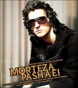 دانلود آهنگ ترانه ای برای ناصر حجازی از مرتضی پاشایی با متن ترانه شعر