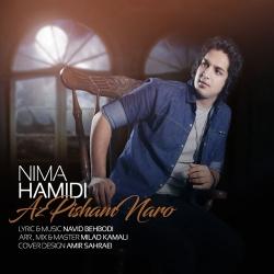 دانلود آهنگ از پیشم نرو از نیما حمیدی  با متن ترانه