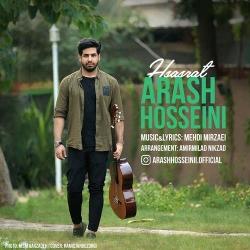 دانلود آهنگ حسرت از آرش حسینی  با متن ترانه