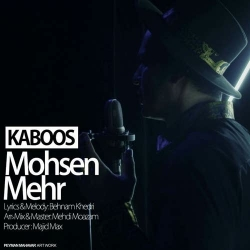 دانلود آهنگ کابوس از محسن مهر  با متن ترانه