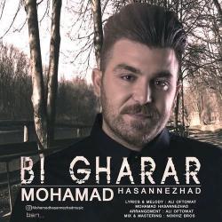 دانلود آهنگ بی قرار از محمد حسن نژاد  با متن ترانه
