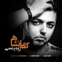 دانلود آهنگ کرمانشاه از فتاح فتحی  با متن ترانه