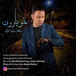 دانلود آهنگ منو بارون از رضا رضانژاد  با متن ترانه