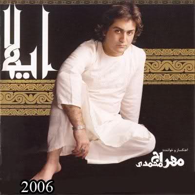 دانلود آهنگ برای امام علی اشهدان مولا از مهراج محمدی با متن ترانه شعر