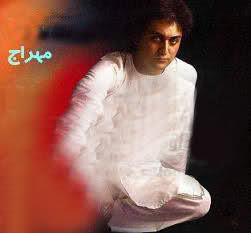 دانلود آهنگ هشتمین دریا برای امام رضا از مهراج محمدی با متن ترانه شعر