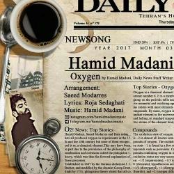 دانلود آهنگ اکسیژن از حمید مدنی  با متن ترانه